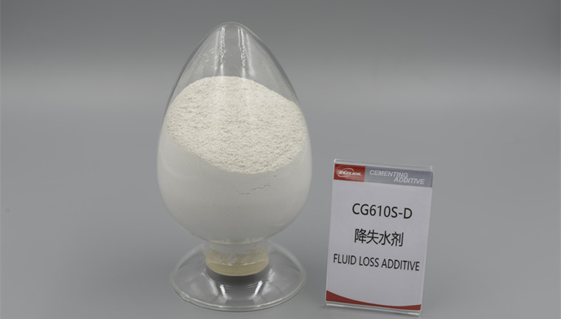 CG610S-D Polymer Fluid Loss Additive dry-mixed Powder——General Type