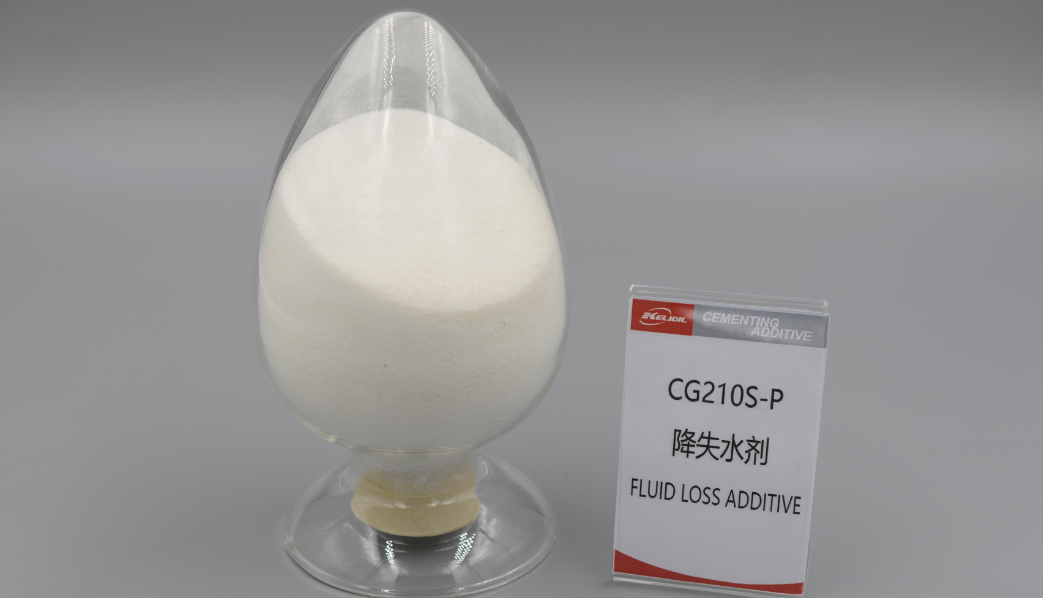 CG210S-P Polymer Fluid Loss Additive High Purity Powder—Lightweight Cement Slurry System