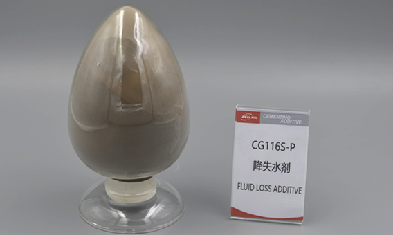 CG116S-P Fluid Loss Additive High Purity Powder — General Type