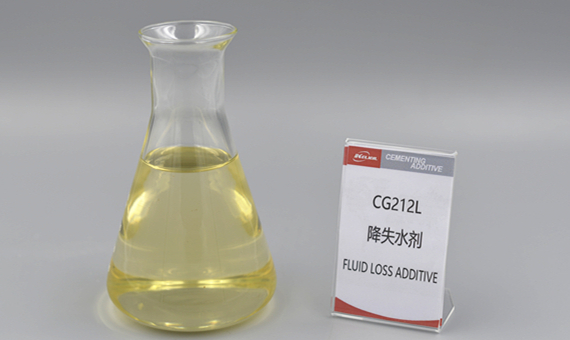 CG212L Polymer Fluid Loss Additive Liquid — Anti-sedimentation type