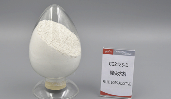 CG212S-D Polymer Fluid Loss Additive dry-mixed Powder — Anti-sedimentation type