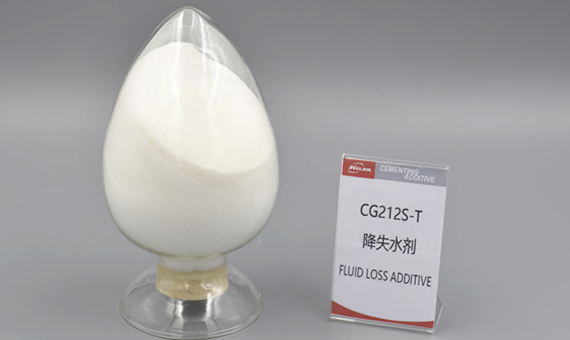 CG212S-T Polymer Fluid Loss Additive dual-use Powder — Anti-sedimentation type