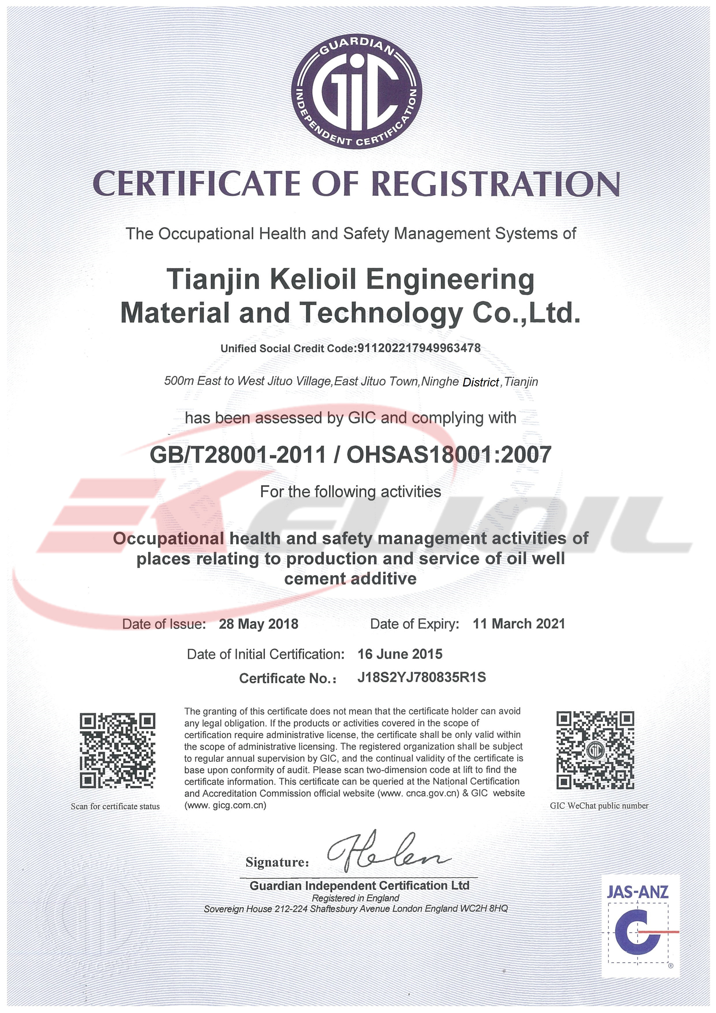 Occupational Health Safety Management System Certification Certificate(English Version)